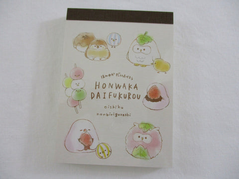Cute Kawaii Kamio Food Daifukurou Mini Notepad / Memo Pad - Stationery Designer Paper Collection
