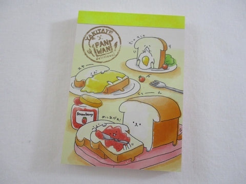 Cute Kawaii Crux Bread Egg Cheese Breakfast Mini Notepad / Memo Pad - Stationery Design Writing Collection