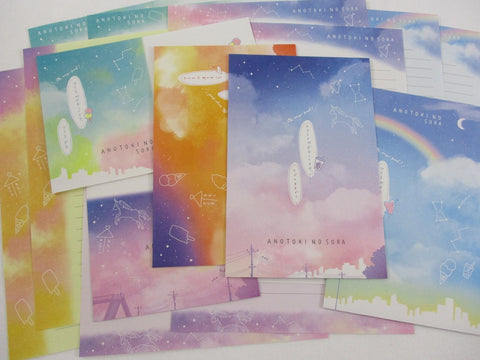 Crux Sky Night Stars Unicorn Letter Sets - Stationery Writing Paper Envelope