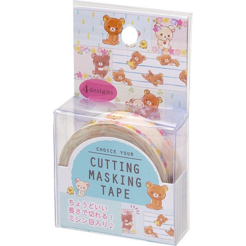 Cute Kawaii San-X Rilakkuma 4 designs Washi / Masking Deco Tape - B - for Scrapbooking Journal Planner Craft