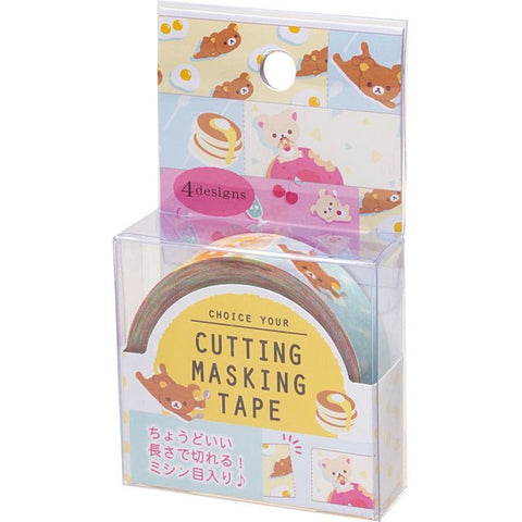 Cute Kawaii San-X Rilakkuma 4 designs Washi / Masking Deco Tape - A - for Scrapbooking Journal Planner Craft