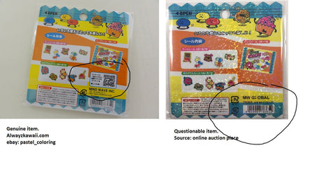 Comparing Genuine Sack Stickers vs Questionable product Kawaii Cute Planner Journal Stationery