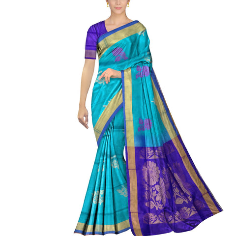 Turquoise Uppada Plain Weave Kaddi border body mirror buta Saree