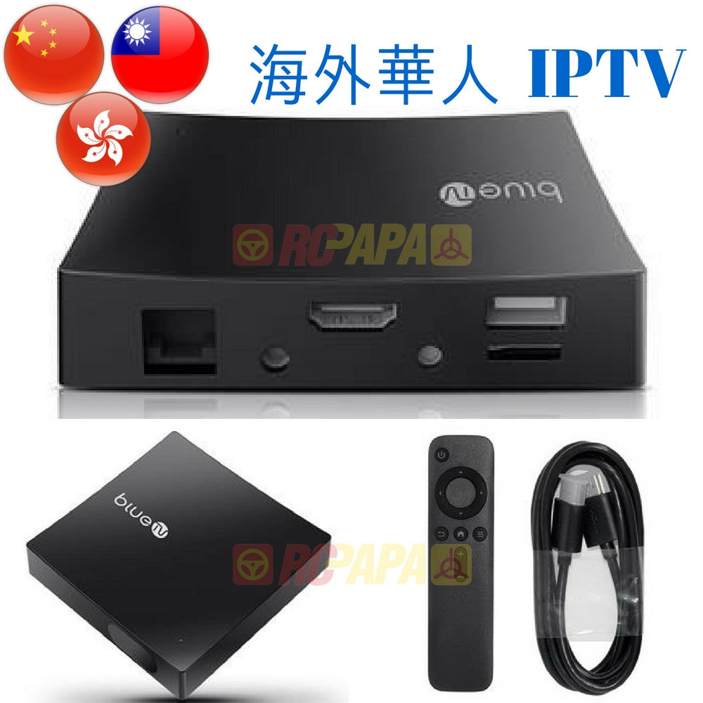 BlueTV IPTV Wifi Box for free HongKong China Taiwan Internet Live TV  Channel VOD