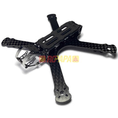 "Armattan Marmotte 5"" Space Grade FPV Racing Quad Frame Kit"