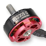 Emax RS2205S 2300/2600kv Race Spec FPV Motor Cooling Series - RC Papa