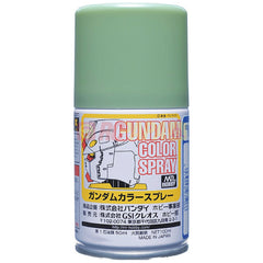 Mr. Hobby Gundam Color Spray 100ml (SG01~05) for Union A.F - RC Papa