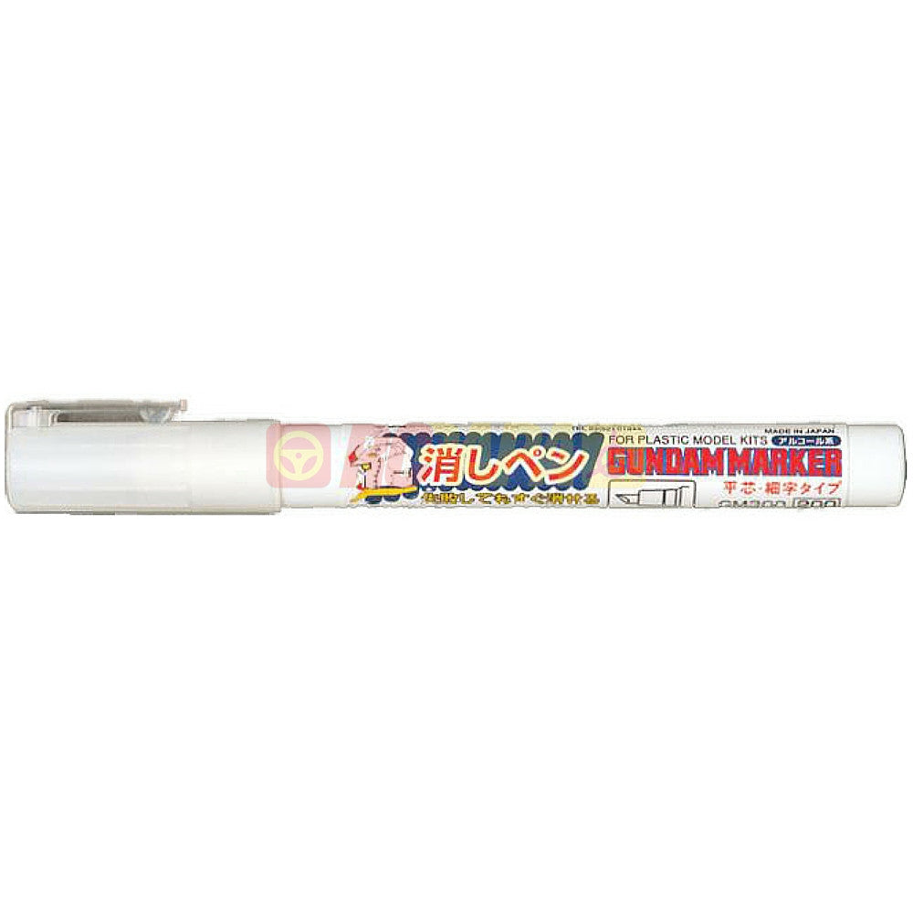 Mr. Hobby Gundam Marker Pen (Eraser) GM300 - RC Papa