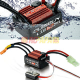 Hobbywing Quicrun 16BL30 30A 2435 4500kv Waterproof Combo for 1/16 RC - RC Papa