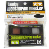 Tamiya 87085 Weathering Master C Set Orange Rust Gun Metal Silver - RC Papa