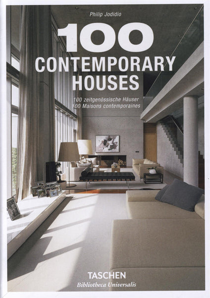 100 Contemporary Houses  | Bloomsbury Store - 1