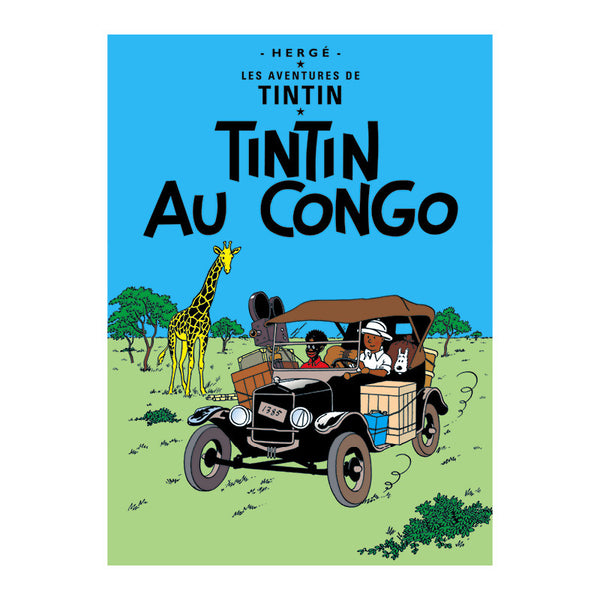 Tintin Poster | Tintin Au Congo (1931) - Unframed Bloomsbury Store - 1