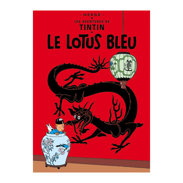 Tintin Poster - The Blue Lotus (1936) - Unframed Bloomsbury Store - 1