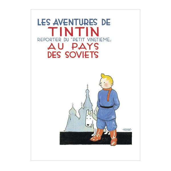 Tintin Poster - In The Land of the Soviets - Unframed Bloomsbury Store - 1