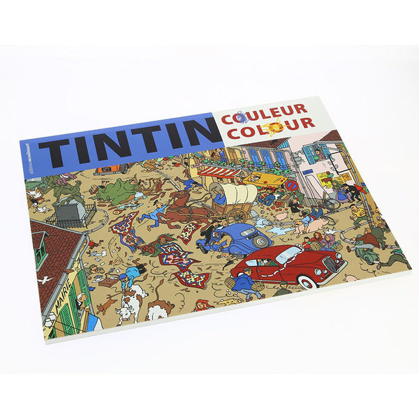 Tintin Colouring Book -  Bloomsbury Store