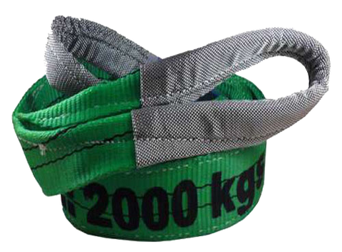 2 Ton x 2 Metre Duplex Webbing Sling - Lifting Equipment Online