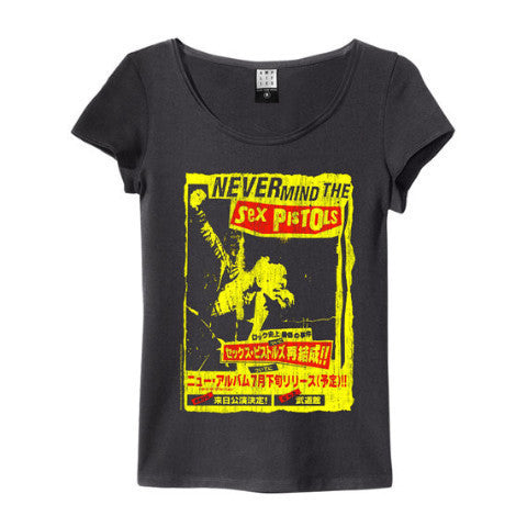 Never Mind The Sex Pistols Women's T-shirt