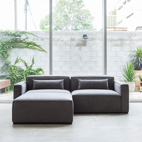 THE MIX CHAISE SECTIONAL  3 PIECE