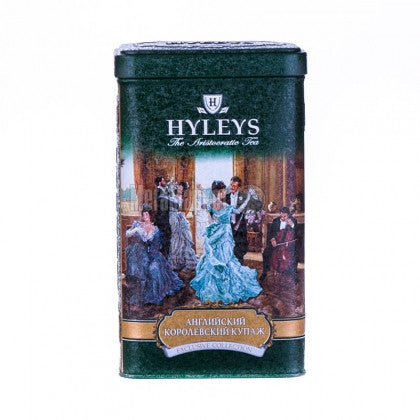 Hyleys English Royal Blend Tea