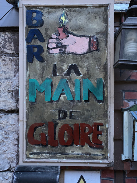La Main de Gloire screen - outdoor art - Outdoor art - screen by David Dossett - Martello Alley