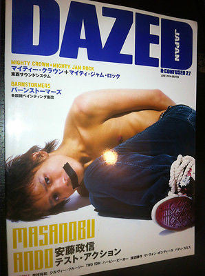 DAZED & CONFUSED Japan Magazine June 2004 ANNA J Lauren Serge DANNY BEAUCHAMP