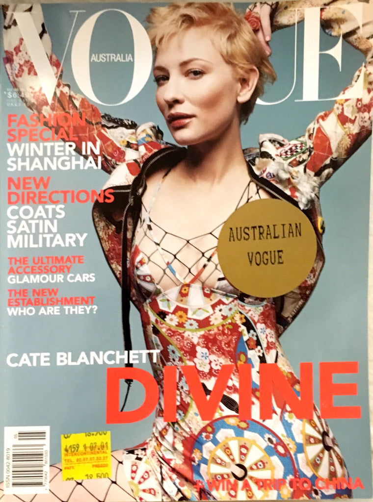 VOGUE Australia Magazine May 2001 CATE BLANCHETT Jude Law BRUCE WEBER