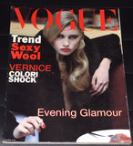 VOGUE Italia Magazine August 1994 KIRSTY HUME Nadja Auermann MONICA BELLUCCI