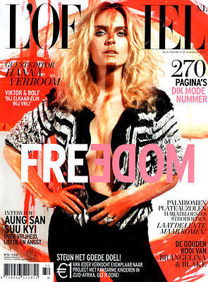 L'OFFICIEL NL Magazine March 2012 HANNA VERBOOM Grace Kelly CARA DELEVINGNE Siri Tollerod
