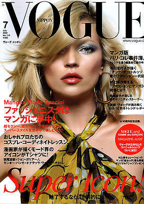 VOGUE Japan Magazine July 2009 KATE MOSS Anja Rubik BAPTISTE GIABICONI Raquel ZImmermann