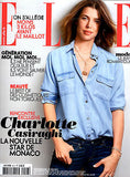 ELLE France Magazine May 2013 CHARLOTTE CASIRAGHI Olympia Campbell ASIA PIWKA