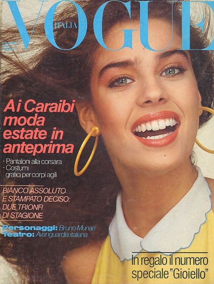 VOGUE Italia Magazine April 1980 KRISTIAN ALFONSO Days of our lives MARCO GLAVIANO