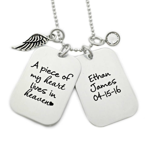A PIECE OF MY HEART LIVES IN HEAVEN DOG TAG NECKLACE