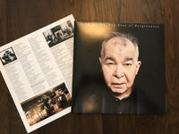 John Prine - The Tree of Forgiveness (Vinyl) - OH BOY RECORDS