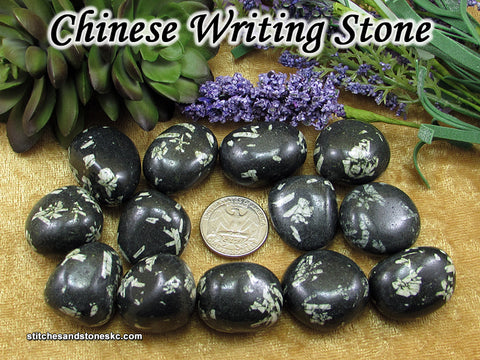 Chinese Writing Stone tumbled stone