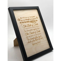 Verse on Wooden Frame