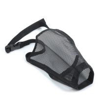 Mesh Muzzle - Pet Products R Us