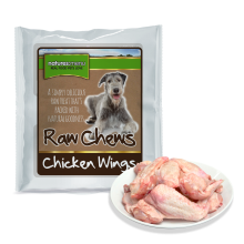 Natures Menu Chicken Wings 1kg