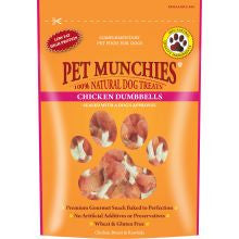 Pet Munchies 100% Natural Real Chicken & Rawhide Dumbbells 80g - Pet Products R Us