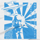 Michio Kaku shirt (Blue print) close-up