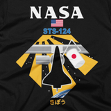 NASA T-Shirt - STS-124 mission (Close-Up)