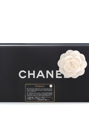 Chanel Patent Leather Boy Bag - Limited Edition