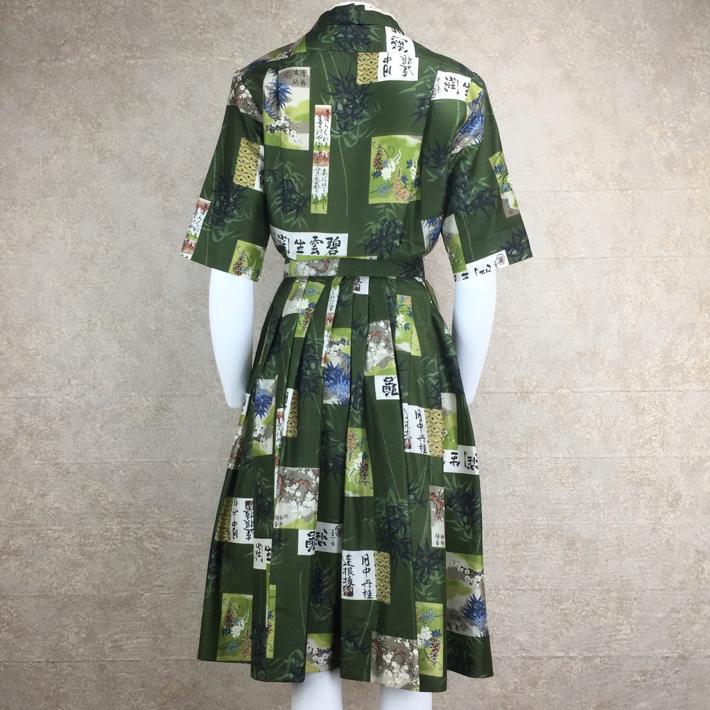 Vintage 60s Silk Asian Print Fit & Flair Shirt Dress, Back