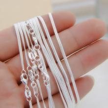 925 Silver 1MM snake chain