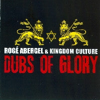 Album Image -- Dubs of Glory