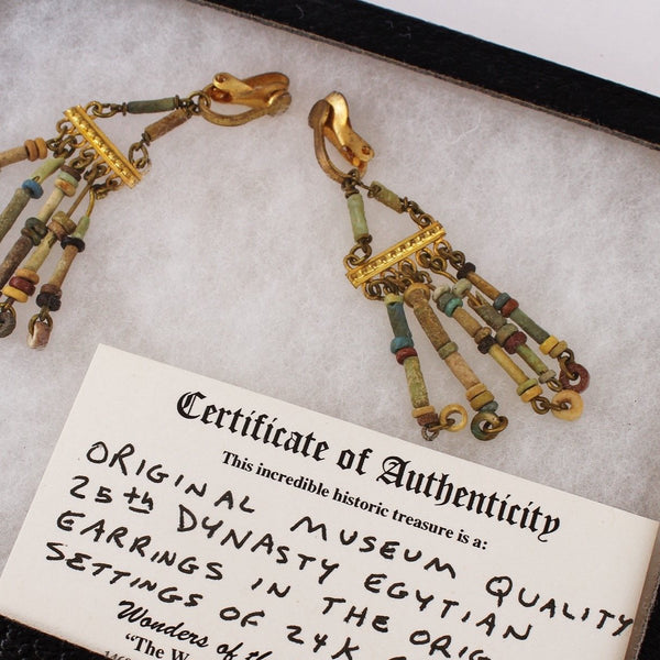 The 25th Dynasty Egyptian Jewels
