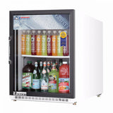 "Everest EMGR5 25"" Single Swing Glass Door Merchandiser Refrigerator"