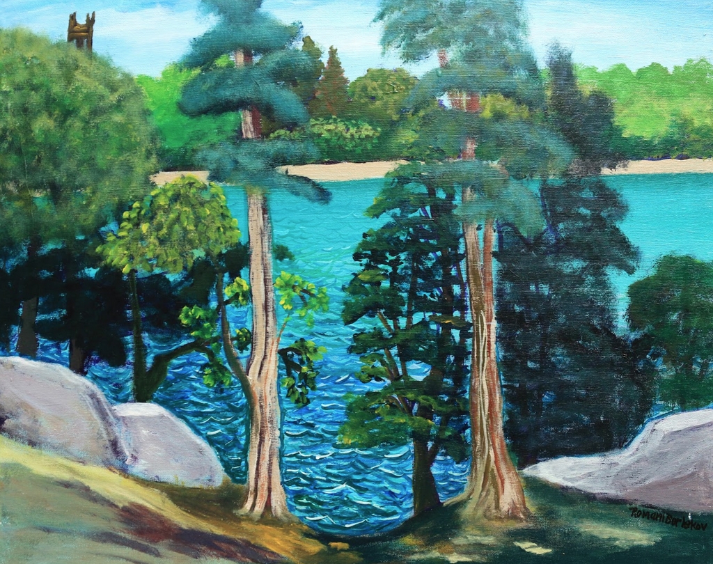 Chestnut Hill Reservoir - ArtLifting