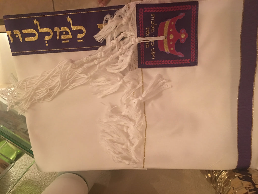 QUEEN ESTHER PRAYER SHAWL