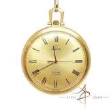 Omega Vintage Deville Quartz 20 Microns Gold Pocket Watch