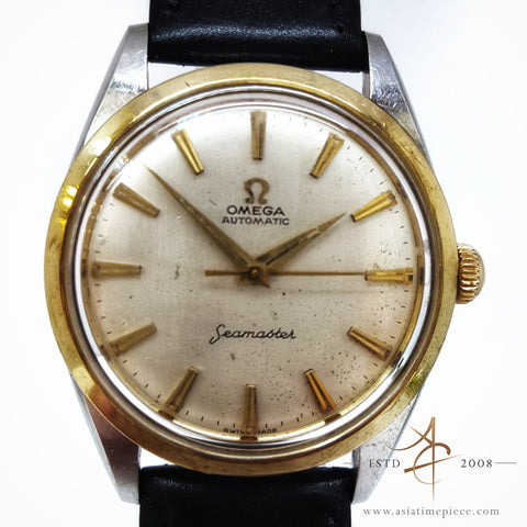 Omega Seamaster Vintage Watch With Gold Baton Markers